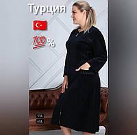 Женский велюровый халат большого размера однотонный