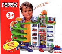 Детский гараж-парковка на 6 уровней для машинок (Гараж-922)
