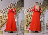 Жіноче ошатне гіпюрову плаття в підлогу батал розміри:50-52,54-56,58-60,62-64, фото 6