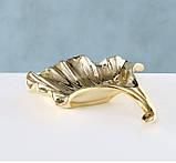 Декоративная тарель Гинкго керамика 18*16 см, фото 2
