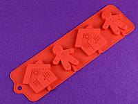 Силиконовая форма для конфет Домик и пряничный человек