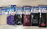 Колготки махровые детские от 62 р до 158 р Классик Junior, Cotton 450 Den., фото 3