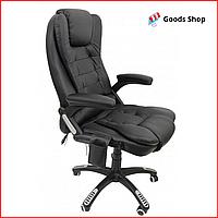 Кресло офисное массажное Bonro M8025 кресло компьютерное с функцией массажа для офиса с массажем кресло черное