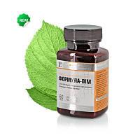 Формула-DIM, эффективный продукт для очищения организма