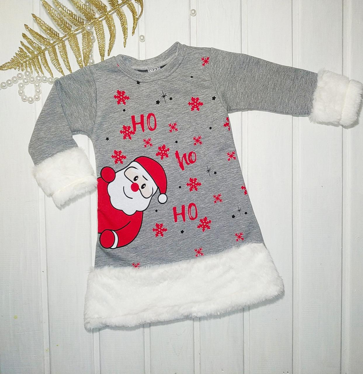 Платье новогоднее для девочки  Размер 92-98