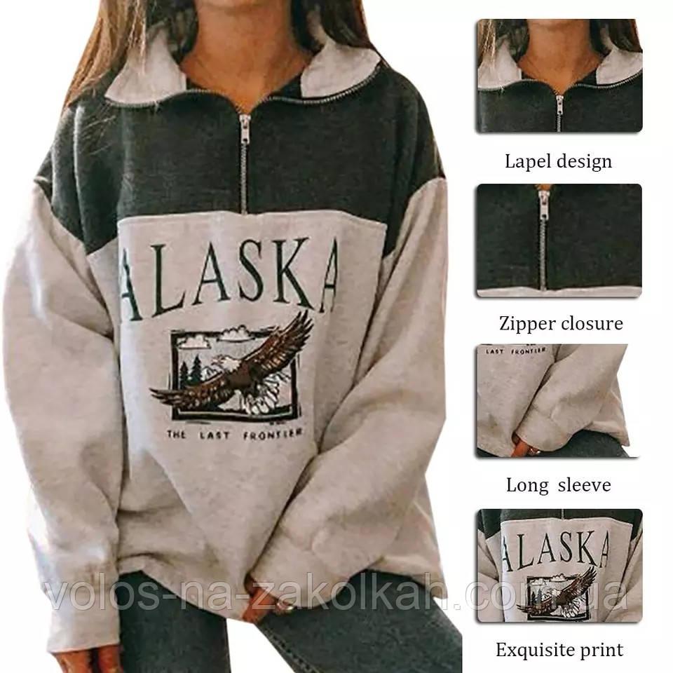 Кофта свитер женский  теплый с начёсом АLYSKA