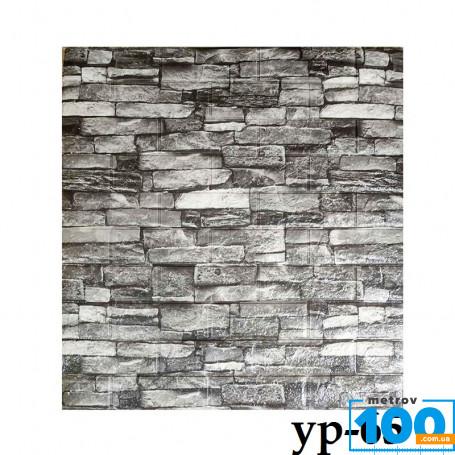 Самоклеющиеся обои под Кирпич ( самоклеющиеся 3d панели для стен оригинал) 700x770x5 мм