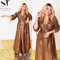 Вечернее женское платье большие размеры Г05393, фото 1