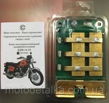 БПВ-5   (БПВ 14-10) (блок полупроводниковый выпрямительный) .СОВЕК.