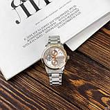 Часы мужские кварцевые Guardo 011944, фото 6