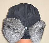 Шапка-ушанка черная с окантовкой из серого кроличьего меха, фото 2