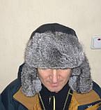 Шапка-ушанка черная с окантовкой из серого кроличьего меха, фото 4