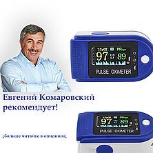 Пульсоксиметр на Палец Pulse Oximeter Lk 88 с Поворотным Дисплеем для Измерения Кислорода в Крови и Пульса, фото 2