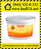 Acrylweiss внутренняя водоэмульсионная краска, 5 л