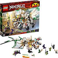 Конструктор Лего 70679 Ультра дракон 951 дет. LEGO NINJAGO Legacy The Ultra Dragon