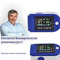 Пульсоксиметр на Палец Pulse Oximeter Lk 88 с Поворотным Дисплеем, фото 3