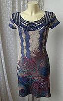 Платье женское модное теплое мини бренд Smash! р.42 4147