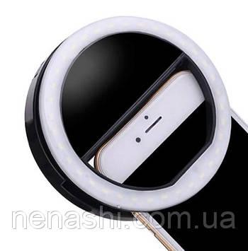 Кольцо для селфи LUO