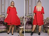 Женское стильное шифоновое платье на выход батал размеры:50-52,54-56,58-60,62-64, фото 2