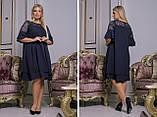 Женское стильное шифоновое платье на выход батал размеры:50-52,54-56,58-60,62-64, фото 4