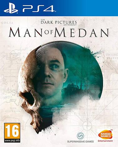 The Dark Pictures Anthology: Man Of Medan . Цифровой аккаунт PlayStation 4, фото 2