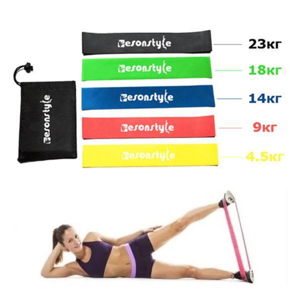 Набор фитнес-резинок Eson Style 5 в 1 + мешочек для хранения