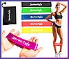 Набор фитнес-резинок Eson Style 5 в 1 + мешочек для хранения, фото 9