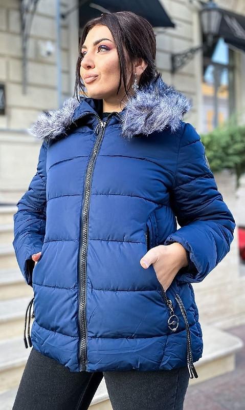 Куртка 856758/1 48 синий