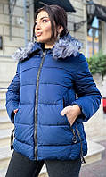 Куртка 856758/1 48 синий, фото 1