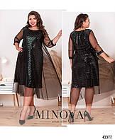Жіноча нарядна сукня з паєтки та сітки