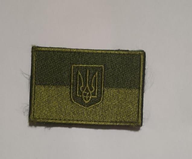 Шеврон - прапор України з гербом (8x6 розмір)