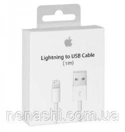 USB Cable Lightning Original Quality 1m (Foxconn)