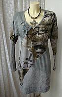 Платье теплое демисезонное мини бренд Exquiss's р.44-46 4151а