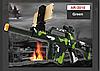 Игрушка автомат AR Game 3010 Игровой автомат виртуальной реальности AR Gun Game AR-3010.ВИДЕООБЗОР., фото 3