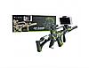Игрушка автомат AR Game 3010 Игровой автомат виртуальной реальности AR Gun Game AR-3010.ВИДЕООБЗОР., фото 4