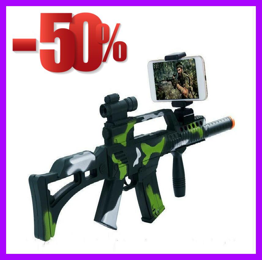 Игрушка автомат AR Game 3010 Игровой автомат виртуальной реальности AR Gun Game AR-3010.ВИДЕООБЗОР.