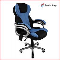 Кресло офисное массажное Bonro M8074 кресло компьютерное с функцией массажа для офиса с массажем синее