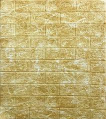 Самоклеющиеся обои под Желтый Мрамор кирпич (самоклеющиеся 3d панели для стен оригинал) 700x770x5 мм