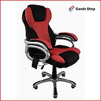 Кресло офисное массажное Bonro M8074 кресло компьютерное с функцией массажа для офиса с массажем красное