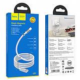 USB Cable Hoco U91 Magic Magnetic Lightning White 1m, фото 4