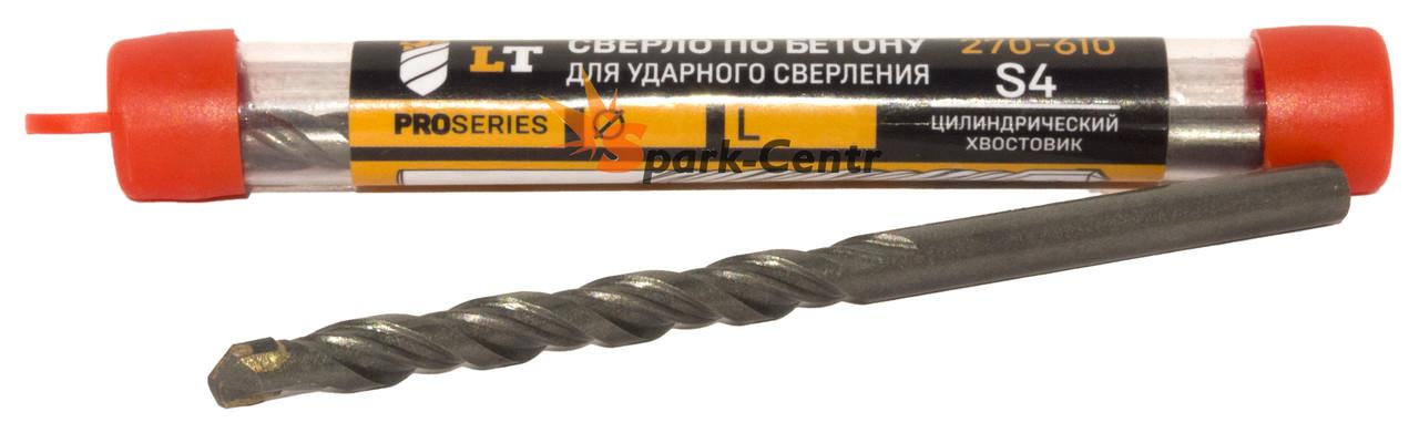 Сверло ударное по бетону Ø 7x110 мм с цилиндрическим хвостовиком