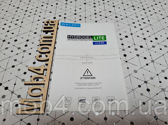 Гидрогелевая  защитная пленка для Motorola Moto E4 plus