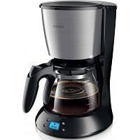 Кофемашина PHILIPS HD7459/20 | кофеварка Филипс | кавоварка, кавова машина (Гарантия 12 мес)