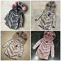 Шикарное зимнее пальто для девочки бархат с натуральным мехом, новинка, фото 1