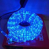 Синяя Неоновая Уличная Гирлянда 10 метров Силиконовый Шланг LED Светодиодная Влагозащитная, фото 2