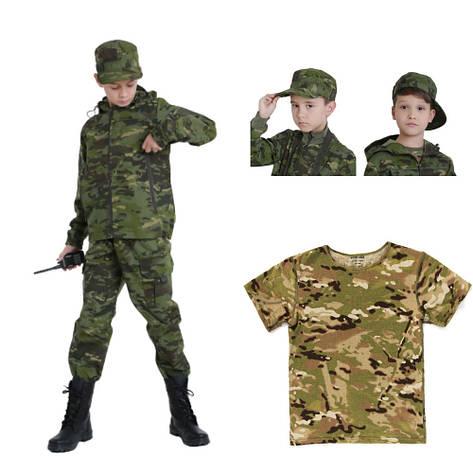 Комплект детский Скаут камуфляж Мультикам Тропик, фото 2