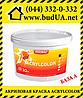 Acrylcolor внутренняя водоэмульсионная краска, База А, 5 л