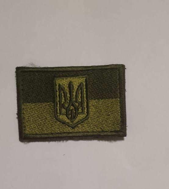 Шеврон - флаг Украины с гербом (7x5 размер)