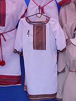"Плаття вишите ""Україночка"""