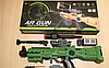 Игрушка автомат AR Game 805 Игрушечный автомат виртуальной реальности AR GUN AR-805 (работает от приложения) |, фото 5